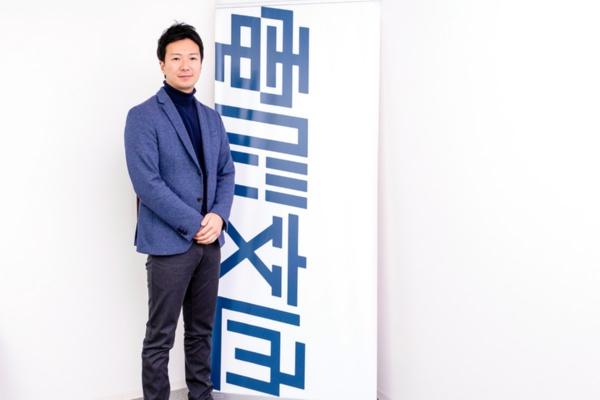 電脳交通 代表取締役社長の近藤洋祐氏(写真:小口正貴)