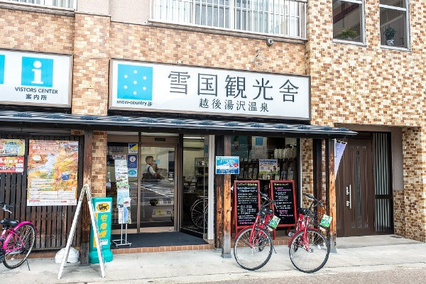 越後湯沢駅前にある雪国観光圏の事務所(写真:小口正貴)