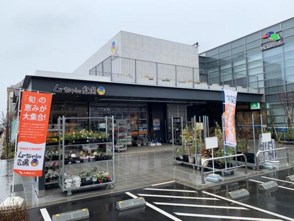 地元産の野菜を販売するJA東京むさしの「小金井ムーちゃん広場」(写真撮影:筆者)