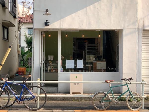 経堂城山通りの焼きたてパン店「onka(オンカ)」(写真:筆者)