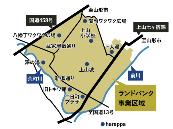 上山市のランドバンクエリア。城を中心とした半径300m圏が中心市街地となる(資料:上山市作成の図に加筆)