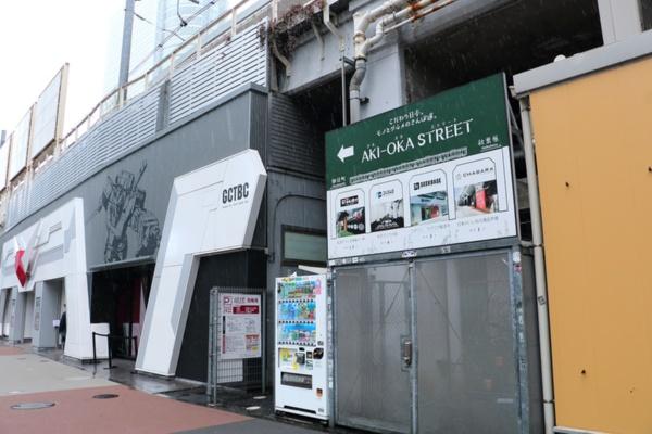 秋葉原駅から御徒町方面に歩きだしてすぐに、「AKI-OKA STREET」と記されたグリーンの案内板がある(写真:青木 桂子)