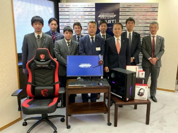 2019年12月の記者会見で「Yokosuka e-Sports Project」の開始が発表された(写真提供:三浦学苑高校)