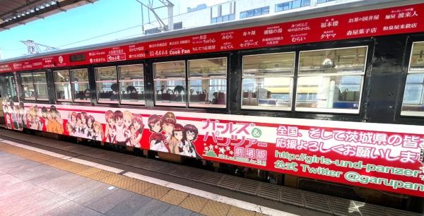 鹿島臨海鉄道大洗鹿島線で運行されているラッピング列車(撮影:元田 光一)