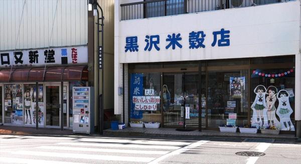 アニメの舞台となった大洗町の「曲がり町商店街」では、ほとんどの店に『ガールズ&パンツァー』のパネルやポスターが飾られている(撮影:元田 光一)