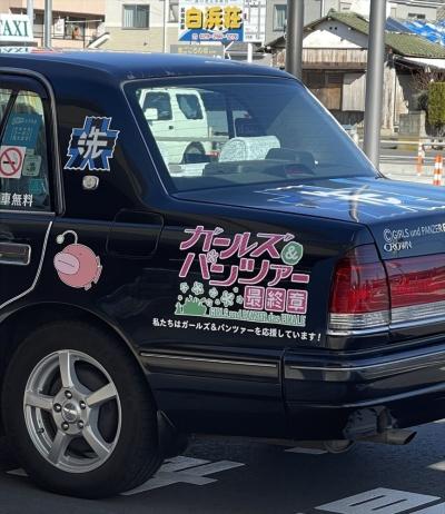 大洗町では、タクシー会社ともタイアップして『ガールズ&パンツァー』を盛り上げている(撮影:元田 光一)