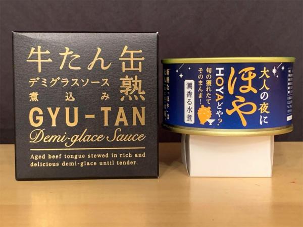 木の屋石巻水産の主力商品の一部。牛タンが入った『牛タンのデミグラスソース』缶の外箱(左)と、三陸の珍味であるホヤを詰めた『大人の夜に ほや』缶(右)(写真撮影:筆者)