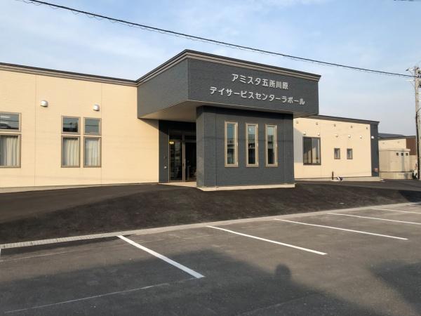 アミスタ五所川原の入り口回り(写真:拓心会)