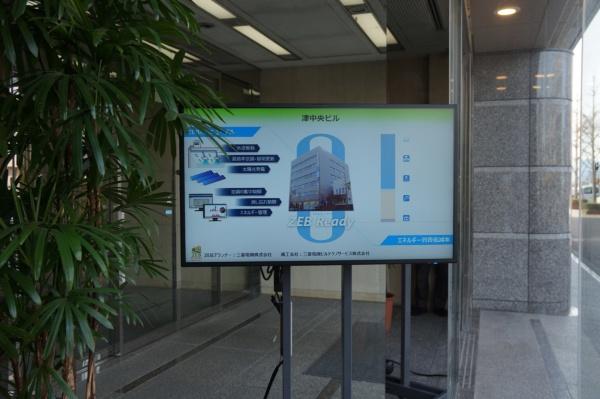 1階エントランスホールに設置したモニター。普段は外に向けて置いている(写真:守山 久子)