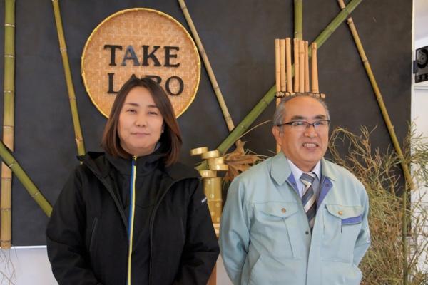 竹LABOのディレクターを務める、エシカルバンブーの田澤恵津子社長(左)と、竹LABOの活動に自治体の立場から協力している、山口県美祢農林水産事務所森林部の宮﨑清主任(右)(写真撮影:筆者)