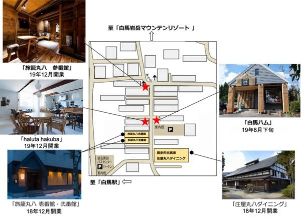 施設配置図(資料:自然と伝統の融合した白馬岩岳の街並み活性化株式会社)