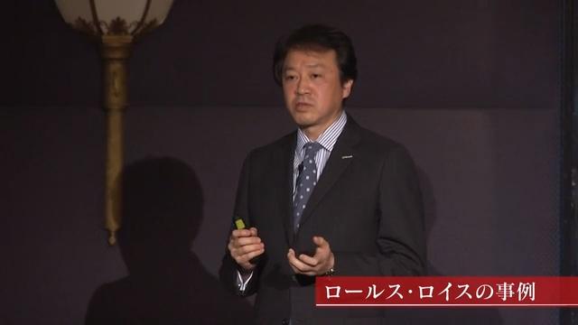 講演「IoT活用、利益を確保できるか」