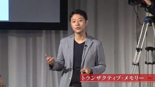 講演「最新の経営学から見るイノベーション」