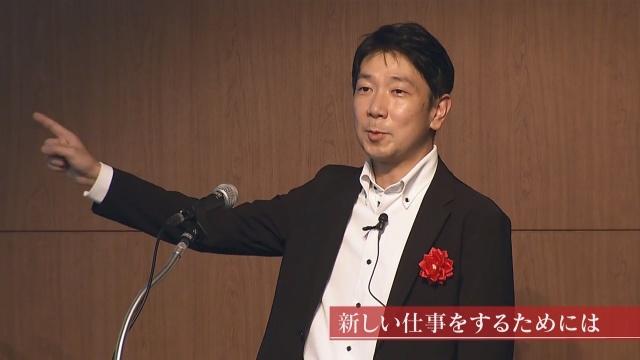 講演+質疑「トヨタのデジタルマーケティング」