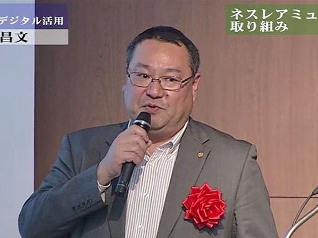 講演+質疑「ネスレ日本のマーケティング戦略とデジタル活用」