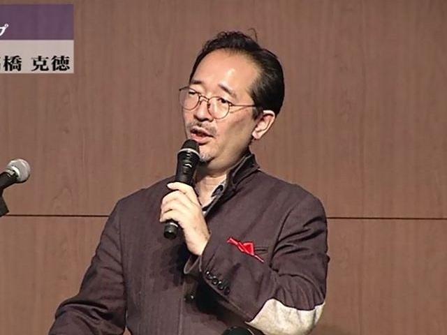 講演「未来を切り拓く組織とリーダーシップ」