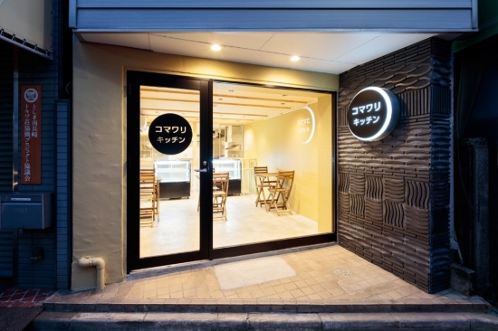 (写真2)今年1月、豊島区南長崎のニコニコ商店街に面したビル1階に開設されたシェアキッチン型の起業支援施設「コマワリキッチン」。対面冷蔵ショーケースの奥にはキッチン設備が2セット配置されている(画像提供:ジェクトワン)