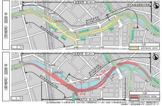 (図2)首都高速道路の地下化を定めた都市計画変更案(平面図)。鎌倉橋寄りの区間では、民間再開発事業の進み具合、既存構造物の存在、コスト縮減の必要性を踏まえ、既存の八重洲トンネルを活用する(出所:東京都・首都高速道路「首都高速都心環状線の地下化(神田橋JCT~江戸橋JCT)」)