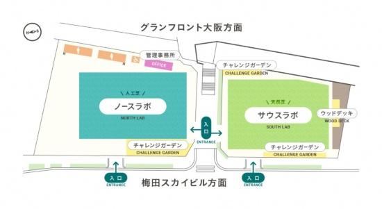 (図1)独立行政法人都市再生機構(UR都市機構)がパートナー事業者9社とともに2020年7月に開設した「うめきた外庭SQUARE」。グランフロント大阪と梅田スカイビルの間を結ぶ歩行者用通路を挟んで、人工芝のゾーンと天然芝のソーンに分かれる(資料提供:うめきた外庭SQUARE運営事務局)