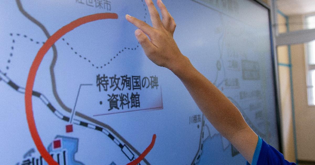 長崎県の小さな町が挑む教育ICT改革 GIGAスクール時代のハブとなる電子黒板を使いこなせ