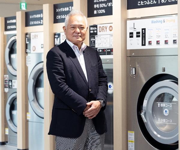 進化するコインランドリーにふさわしい 高性能な洗濯設備の「隠し味」