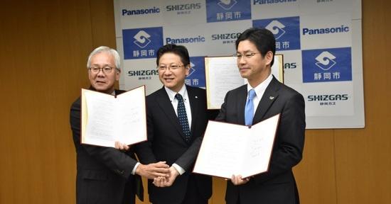 静岡市、パナソニック、静岡ガスは、2016年11月2日、「静岡型水素タウン」の実現に向け、三者による包括連携協定を締結した(画像提供:静岡市)