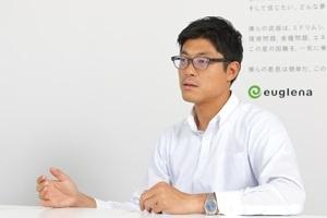 ユーグレナの永田暁彦・取締役経営戦略部長