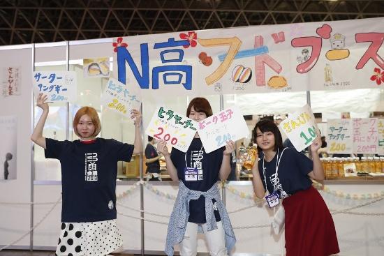 超会議による文化祭も開催(写真提供:N高等学校)