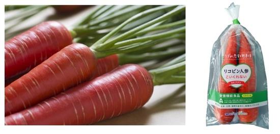 ファイトリッチシリーズのニンジン「京くれない」。普通のニンジンにはほとんど含まれないリコピンが含まれている(左、写真提供:タキイ種苗)。NKアグリは、全国各地でリコピンを多く含むニンジンを栽培、「こいくれない」というブランドで販売している(右、写真提供:NKアグリ)