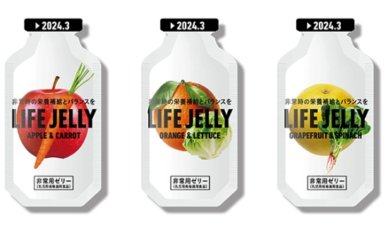栄養バランスを重視してつくられた防災備蓄食の「LIFE JELLY」。5年間の備蓄が可能だ。写真は開発中のパッケージのイメージ(写真:ワンテーブル)