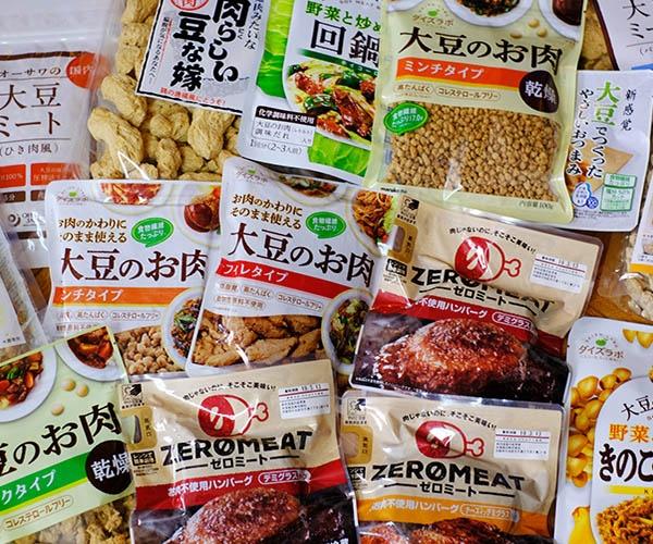 欧米で急拡大するフェイクミート 国内は大豆ミート商品が続々登場!