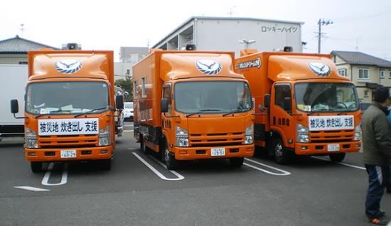 東日本大震災で炊き出し支援に使われたオレンジドリーム号(写真提供:吉野家)