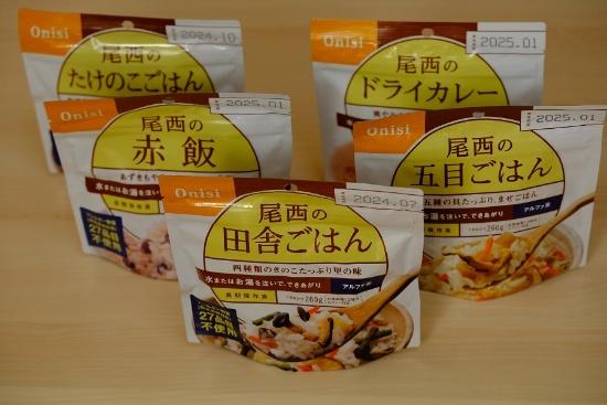 尾西食品のアルファ米。写真以外にも白飯、松茸ごはん、山菜おこわ、えびピラフなど、18種類のラインナップが用意されている(写真:高山 和良)