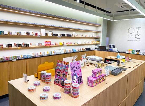 京都にある「ひとかん京都本店」。カンブライトの商品をここで購入することができる(写真提供:カンブライト)