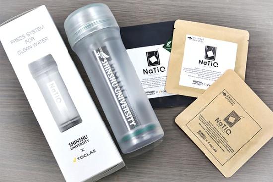 手嶋教授とトクラスが共同開発した浄水ボトルのNaTiO(ナティオ)。浄化フィルターには塩素を除去する活性炭の他に「信大クリスタル」の1種である世界初の多層構造の結晶材料「三チタン酸ナトリウム」が使われている。浄水フィルターは交換式。従来の浄水器に比べて軽量でコンパクト、繰り返し使えることもエコである(写真撮影:山本真梨子)