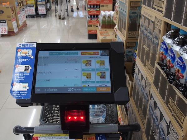 (写真1)利用者が自分で商品を登録する「スマートレジカート」