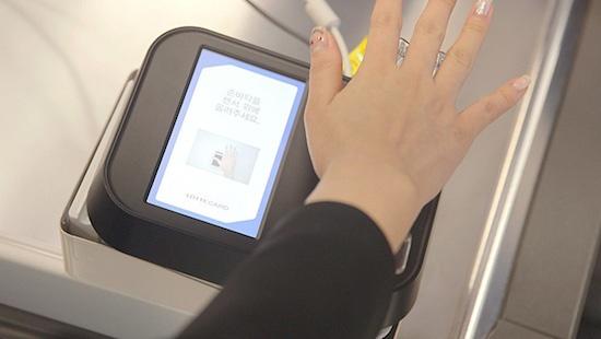 (写真2)ロッテワールドタワーの無人店舗で使われている手のひらによる静脈認証システム
