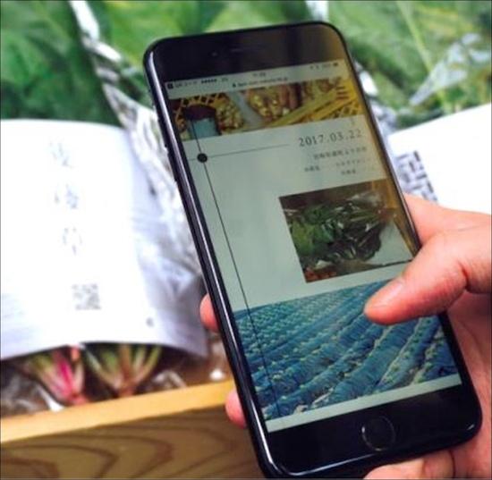 (写真1)六本木アークヒルズで開催されたマルシェではスマートフォンで野菜の情報を見ることができた
