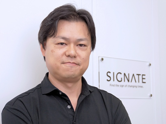 SIGNATE代表取締役社長の齊藤秀氏(撮影:筆者)