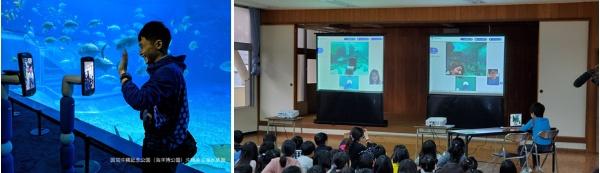 (写真1)遠隔からアバターロボットで沖縄美ら海水族館を見学している様子(写真提供:沖縄美ら海水族館)