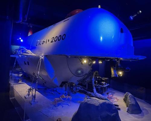 (写真1)日本初の有人深海調査船「しんかい」の後継機として海洋科学技術センター(現: 海洋研究開発機構)が所有、運用していた有人潜水調査船「しんかい2000」(撮影:元田光一)