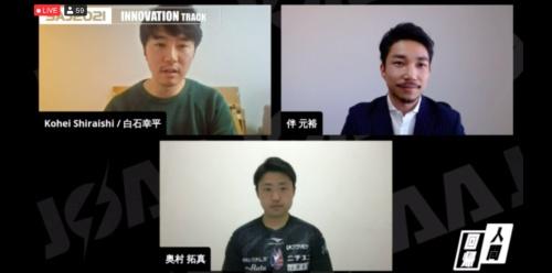 モデレーターを務めた白石幸平氏(電通(SPORTS TECH TOKYO)ビジネス・クリエーター、左上)、メンタルトレーナーの伴元裕氏(NPO法人Compassion 代表理事、右上)、ファジアーノ岡山の奥村拓真氏(下)