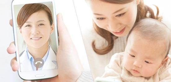 小児科オンラインにおける医療相談のイメージ