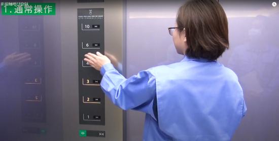 非接触エレベーターの動画。万一のために開閉ボタンは物理式を残すが、抗菌機能を付加(出所:フジテック)