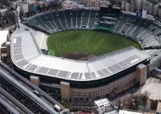 国内唯一のCIGS太陽電池メーカーである、ホンダソルテック製のパネルを設置した阪神甲子園球場(出所:ホンダソルテック)