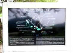 図2●「大山カナディアン・ガーデン」