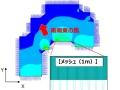 千葉・水上メガソーラー火災、破損原因は「揺動による応力集中」、京セラTCL報告