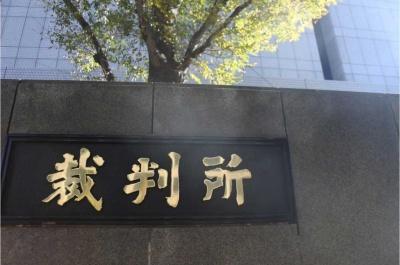 東京高等裁判所の正門