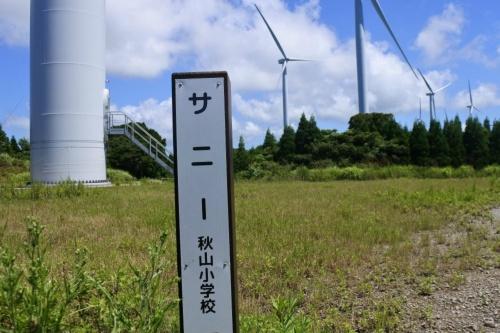 図3●「串間風力発電所」の風車の1つ、サニー。地元小学生が命名した