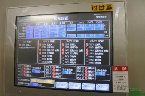 図8●SVC制御盤の前面にある監視画面